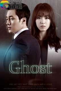 BC3B3ng-Ma-Ghost-2012